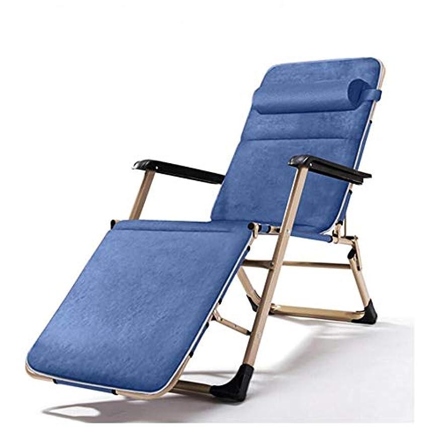 岩横恒久的L&Jレジャー折りたたみ椅子、調節可能な安定したラウンジチェアポータブルリクライニングパティオチェア、オフィスバルコニーガーデンビーチプール屋外、負荷150kg-A,A
