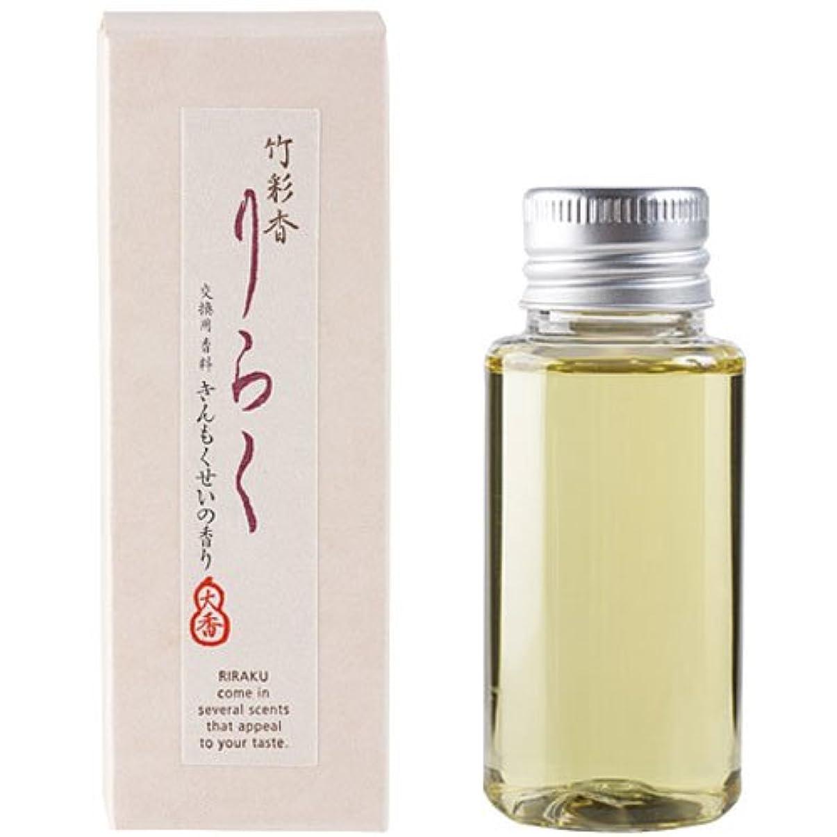 ポーク二十永久竹彩香りらく 交換用香料きんもくせい 50ml