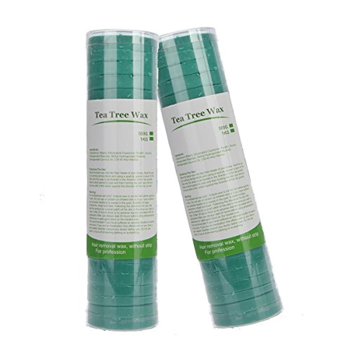 ディーラー誇張する複数(アーニェメイ)Bonjanvye 脱毛 ワックス ハード 500g 2缶 ブラジリアンワックス ハードタイプ ワックス脱毛 キット-グリーンティーとグリーンティー