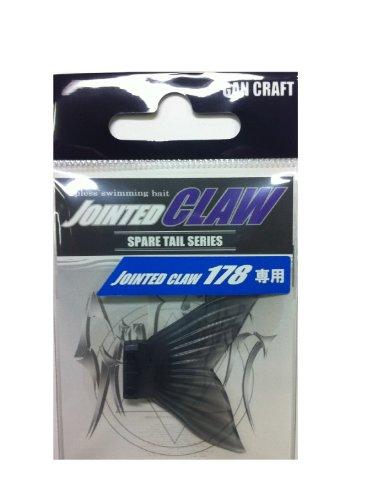 GAN CRAFT(ガンクラフト) Jクロー178スペアテール #01ブラックスモーク