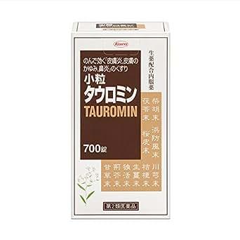 【第2類医薬品】小粒タウロミン 700錠