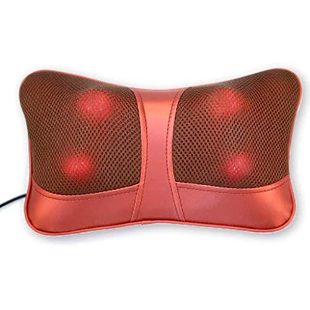 守銭奴ラッシュありふれたマッサージ枕、指圧首マッサージャー、3Dスクワットマッサージ枕、熱処理と暖かいハンドバッグ、首、肩と背中の疲れを和らげるのに適した