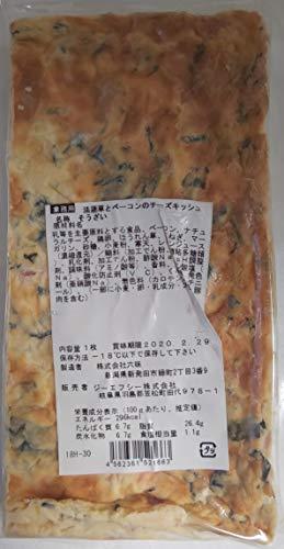 大人気 ほうれん草とベーコンのチーズキッシュ 500g(約20×10×2.4cm)冷凍 業務用