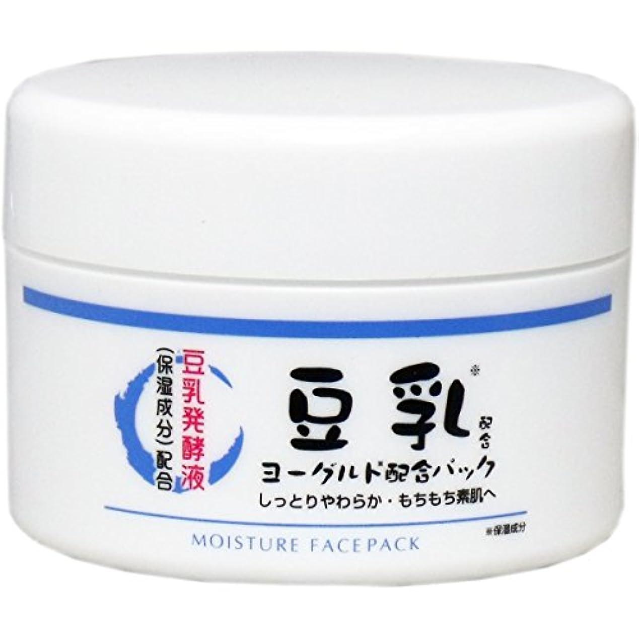 津波サイレンプレゼンター豆乳 ヨーグルト配合フェイスパック 150g