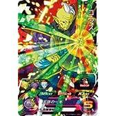 スーパードラゴンボールヒーローズ/第1弾/SH01-37 ゴワス SR