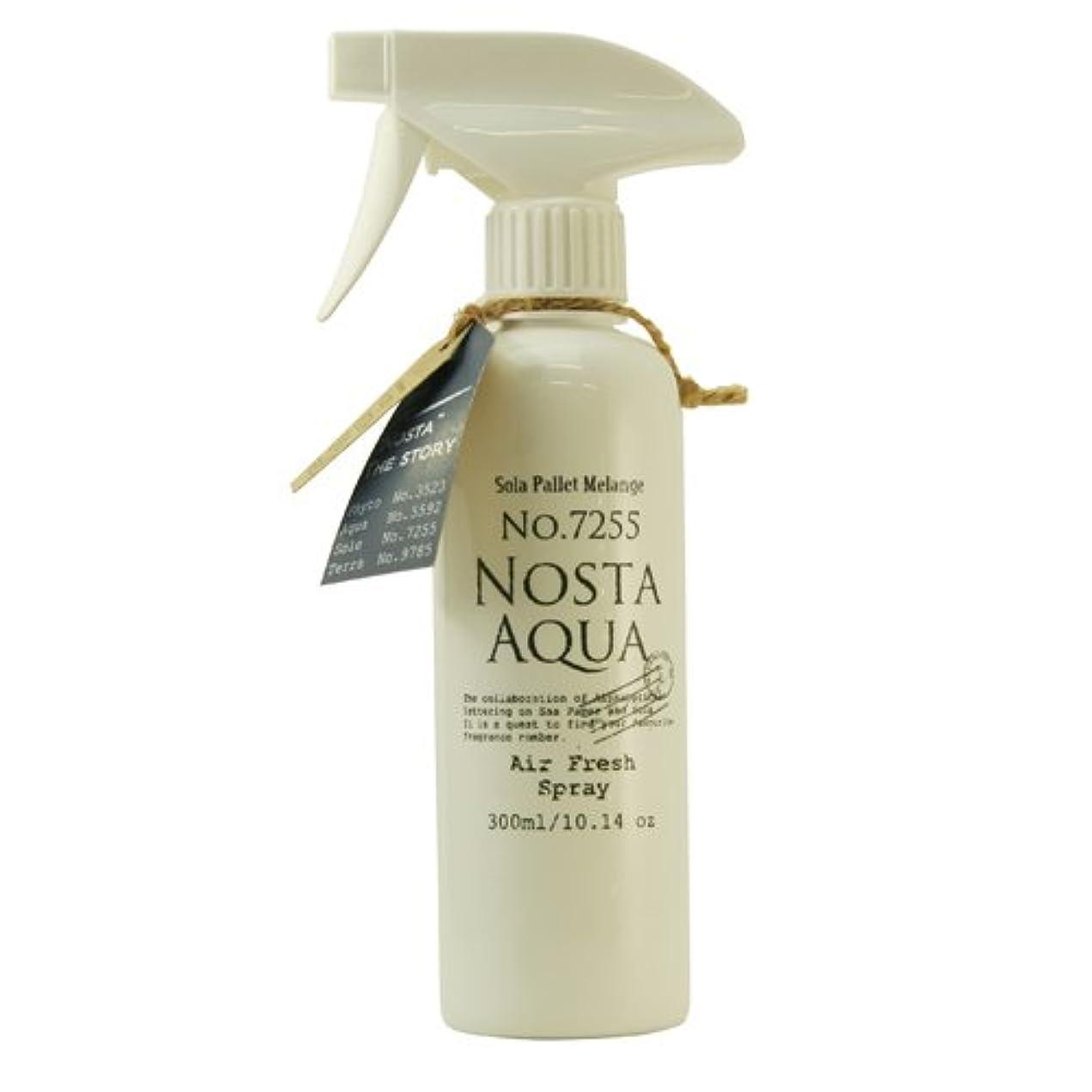 ぎこちない抽選ゴムNosta ノスタ Air Fresh Spray エアーフレッシュスプレー(ルームスプレー)Aqua アクア / 生命の起源
