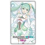 レーシングミク2017ver. モバイルバッテリー vol.1