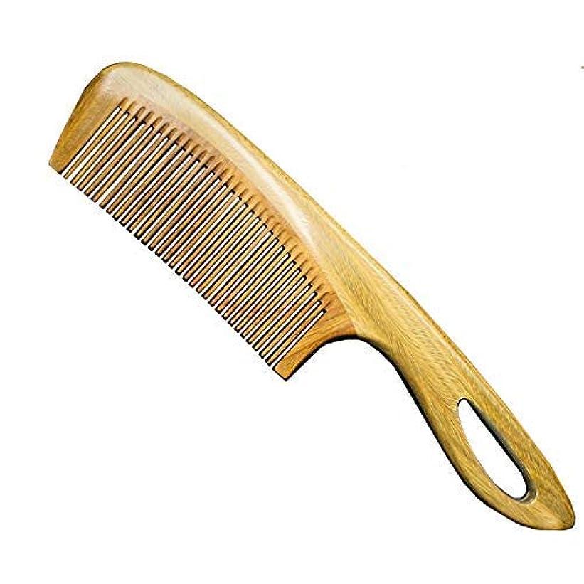 トランペット熱マーキーNatural Sandalwood Wood Comb - No Static Fine Tooth Hair Comb - Natural Aroma, Handmade, Massage Head, Hair Care...