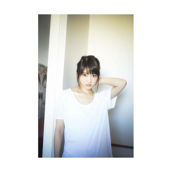 若月佑美1st写真集 『パレット』の紹介画像4