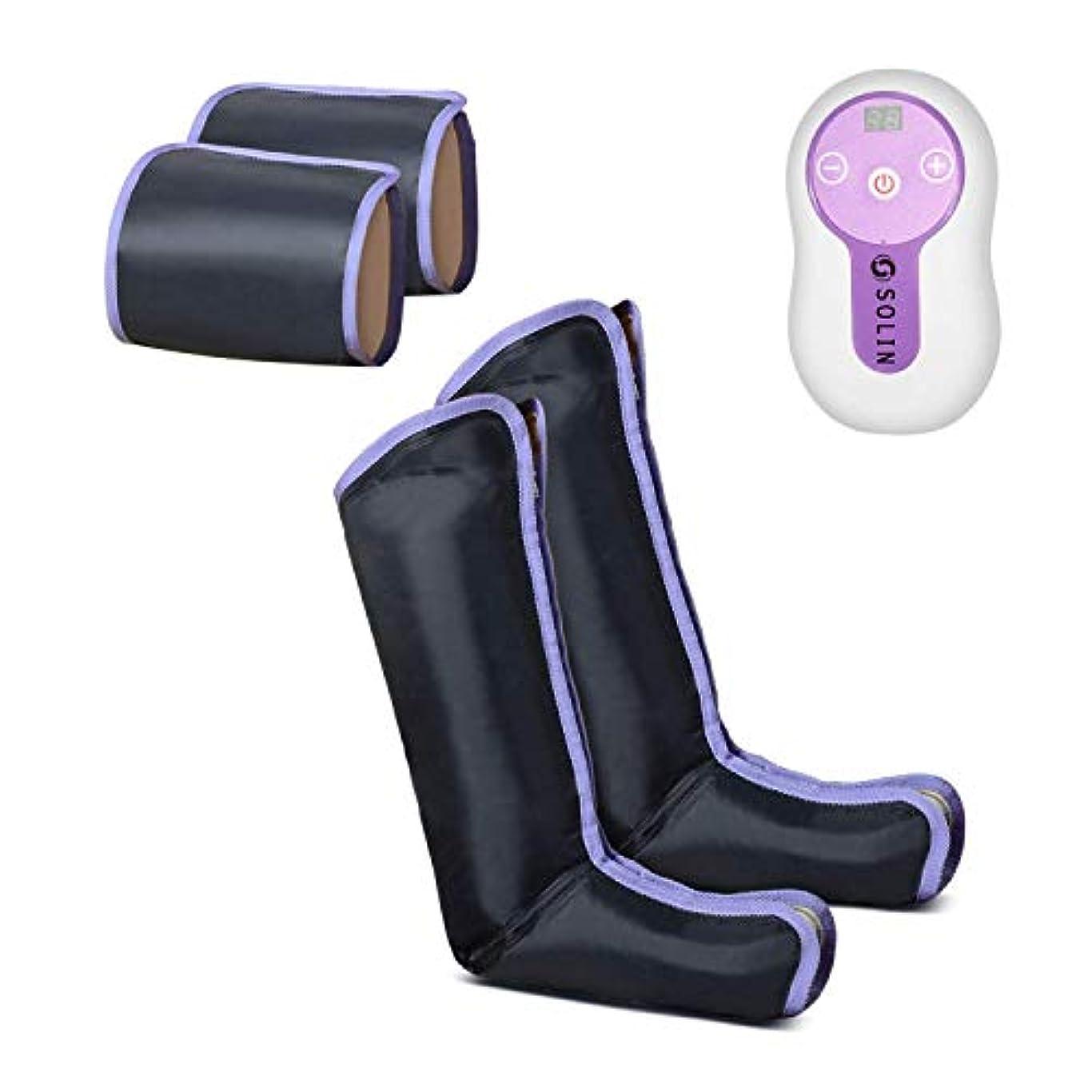 動脈センチメンタル空中フットマッサージャー 母の日 エアーマッサージャー ひざ/太もも巻き対応 家庭用 空気圧縮 フットケア