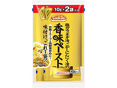 Cook Do香味ペースト 汎用ペースト調味料 (10g×2)×10個