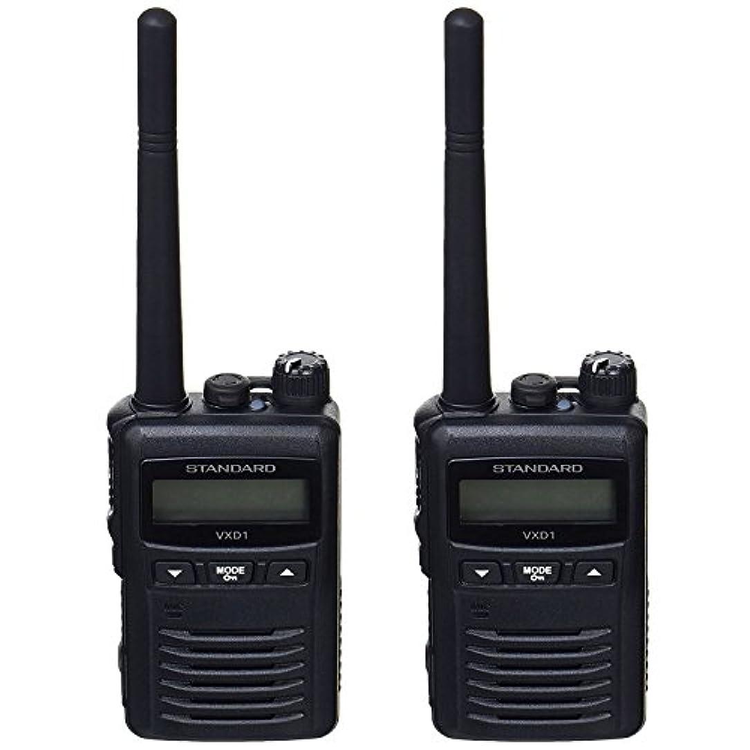 抜粋化粧ビリーヤギVXD1 2台セット 無線機 トランシーバー インカム スタンダード 八重洲無線 防水 簡易無線 1W