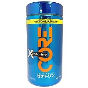 ゼナドリン(Xenadrine) 80カプセル 日本仕様正規品