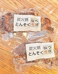 つぼいち 九州炭火焼き豚足 (ハーフカット5本入り)