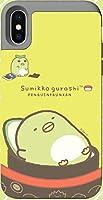 6種類の愛らしくかわいいヴィンテージユニークで魅力的なモダンクラシックの幾何学的SUMIKKO GURASHIアニメアニマル寿司キャラクターレタリングパターンラブリーアートデザインパターンiPhoneケースとGalaxyケースシリコンとポリカーボネートの二重構造のカード収納ミラー付き二重バンパースマホケース.MK -BN-09-46 (Galaxy note5-n920, 3.PENGUIN) [並行輸入品]
