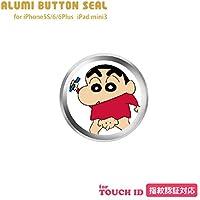 全国送料無料 可愛い3Dクレヨンしんちゃんiphone指紋認証ボタンシール (全機種対応ボタンシール, 赤)