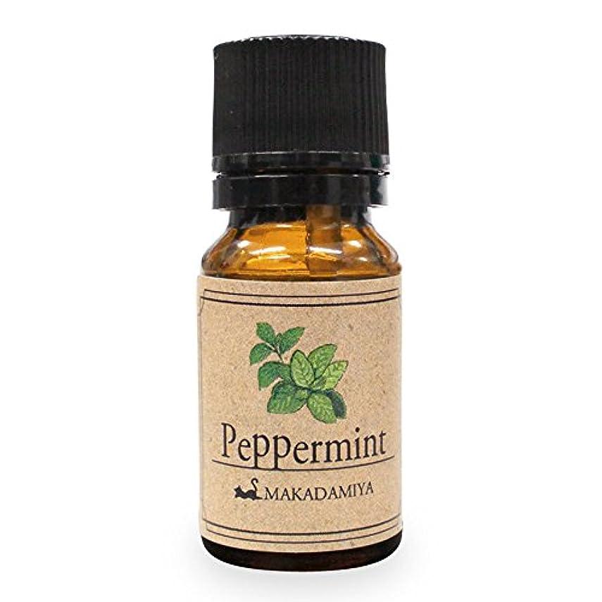 アジア素晴らしきピルペパーミント10ml 天然100%植物性 エッセンシャルオイル(精油) アロマオイル アロママッサージ aroma Peppermint