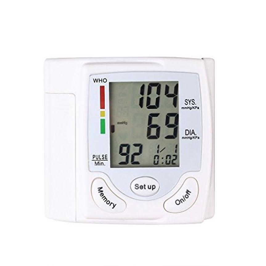 オープニング祝福スペクトラムデジタル手首式血圧計 手首血圧カフモニター 大画面 血圧モニター 手首血圧計 日常 家庭用 使いやすい血圧計 携帯便利