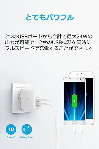 Anker PowerPort 2 Elite (24W 2ポート USB急速充電器)【折り畳み式プラグ搭載 / PowerIQ搭載 / 旅行に最適】(ホワイト)