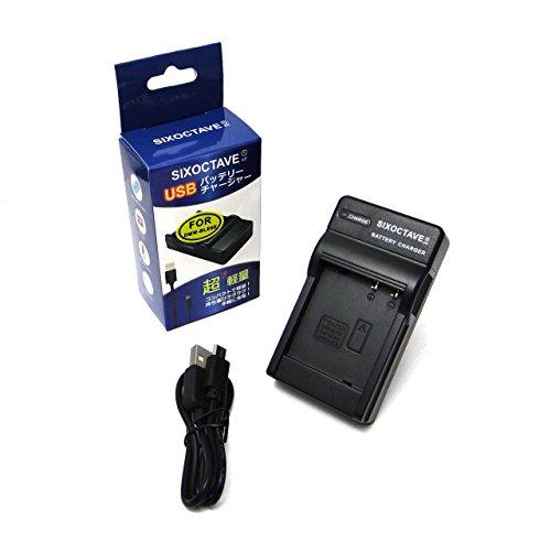 【str】Panasonic パナソニック DMW-BLE9/DMW-BLG10/DMW-BLH7 対応急速互換USB充電器 バッテリー チャージャーDMW-BTC9 (メーカー純正互換ともに対応) DMC-GF3/DMC-GF5/DMC-GF6/DMC-