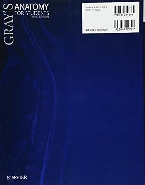 グレイ解剖学 原著第3版 電子書籍(日本語版・英語版)付