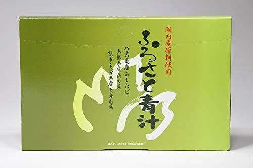 マイケア ふるさと青汁 3g×30包 八丈島産 明日葉青汁