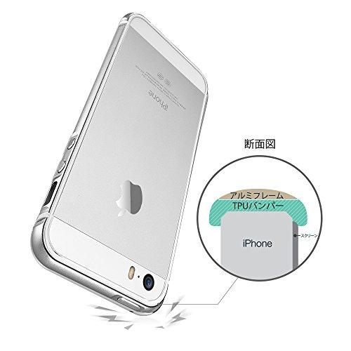 2dfb4b55d2 『ESR iPhone SE 5 5s ケース クリア 衝撃吸収バンパー スリム 軽量 電波影響無し