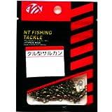 NTスイベル(N.T.SWIVEL) タル型サルカン ブラック ハンガーパック 50個入 #14