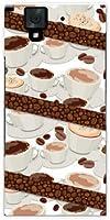 液晶保護フィルム 付 アローズ エヌエックス f-02h arrows NX ARROWS NX ハード カバー ケース コーヒーとコーヒー豆 docomo スマホケース ドコモ スマホカバー デザインケース