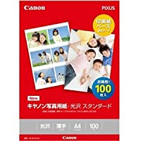 キャノン 写真用紙 光沢 スタンダード A4 100枚 0863C006 AV デジモノ パソコン 周辺機器 その他のパソコン 周辺機器 [並行輸入品]