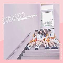 ありがとうは言いたくない♪SKE48(松村香織)のCDジャケット