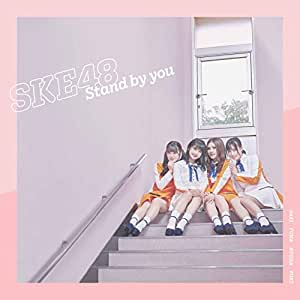 Stand by you(TYPE-D)(通常盤)(CD+DVD)