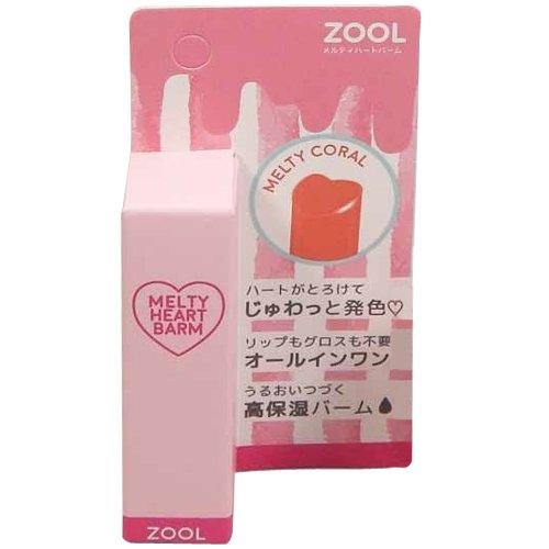 ZOOL(ズール) メルティハートバーム ZL-0001 メルティコーラル (1本)