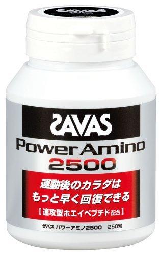 ザバス(SAVAS) パワーアミノ2500 タブレット 250粒