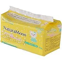 ナチュラムーン 生理用ナプキン 多い日の昼用 (羽なし) 18個入