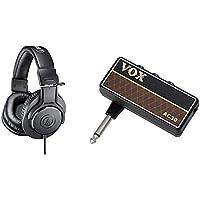 【セット買い】audio-technica オーディオテクニカ プロフェッショナルモニターヘッドホン ATH-M20x スタジオレコーディング/楽器練習/ミキシング/DJ/ゲーム & VOX ヘッドフォン ギターアンプ amPlug2 AC30 ケーブル不要 ギターに直接プラグ・イン 自宅練習に最適 電池駆動 エフェクト内蔵 定番ヴィンテージサウンド