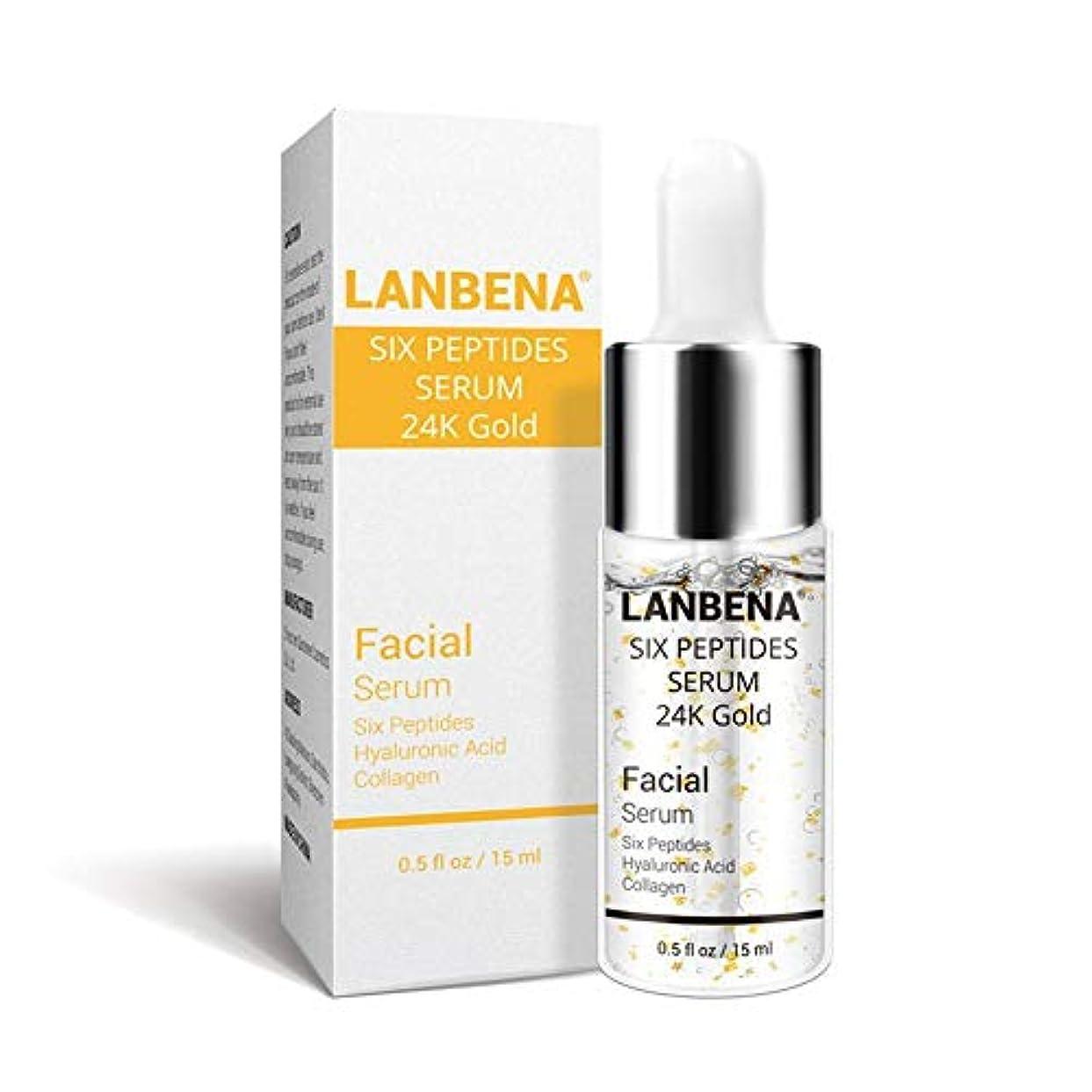 増強する決して生息地(トラベリング ライト) Traveling Light LANBENA 24K 六つのペプチド 液 エッセンス シワに抵抗 肌を引き締める 15ml