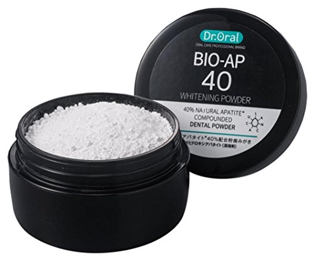 プロフィール迷路完全に乾くドクターオーラル (Dr.Oral) Dr.オーラル ホワイトニングパウダー 天然アパタイト40% 配合 単品 26g