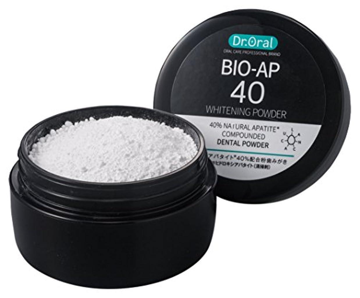 促進する焦がすメンテナンスドクターオーラル (Dr.Oral) Dr.オーラル ホワイトニングパウダー 天然アパタイト40% 配合 単品 26g