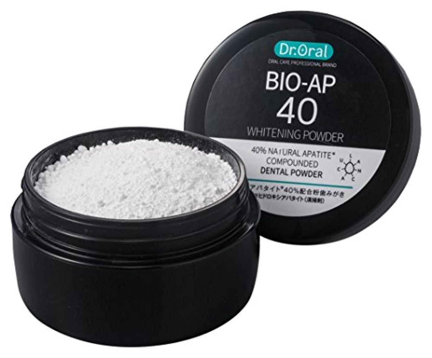 怒る約エラードクターオーラル (Dr.Oral) Dr.オーラル ホワイトニングパウダー 天然アパタイト40% 配合 単品 26g
