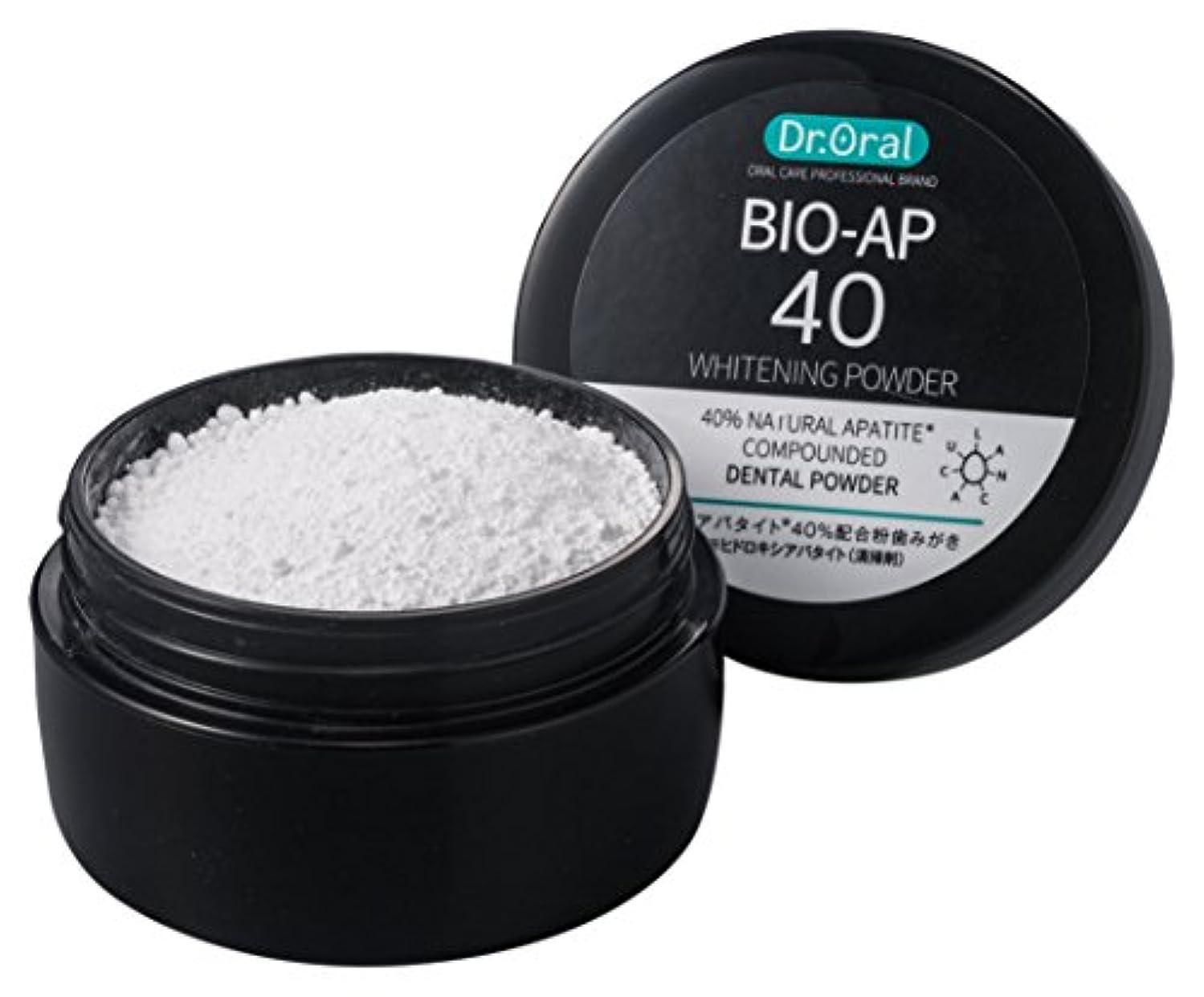 盆王位肥沃なDr.オーラル ホワイトニングパウダー 26g 天然アパタイト40%配合