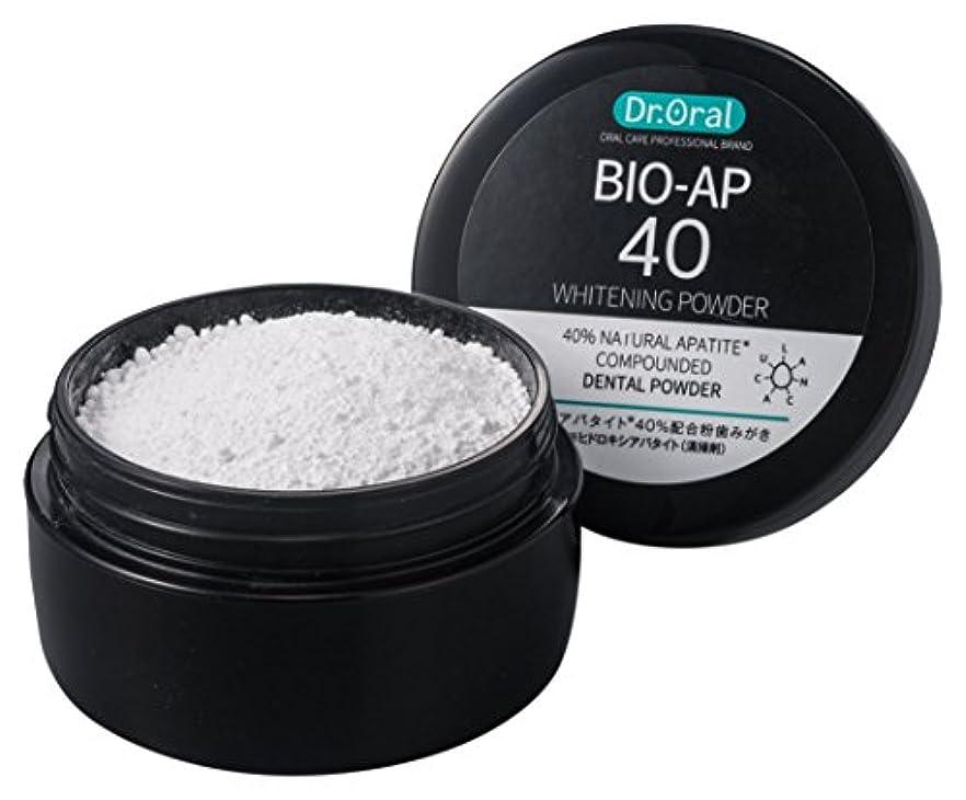 約設定グレートオーク可決ドクターオーラル (Dr.Oral) Dr.オーラル ホワイトニングパウダー 天然アパタイト40% 配合 単品 26g