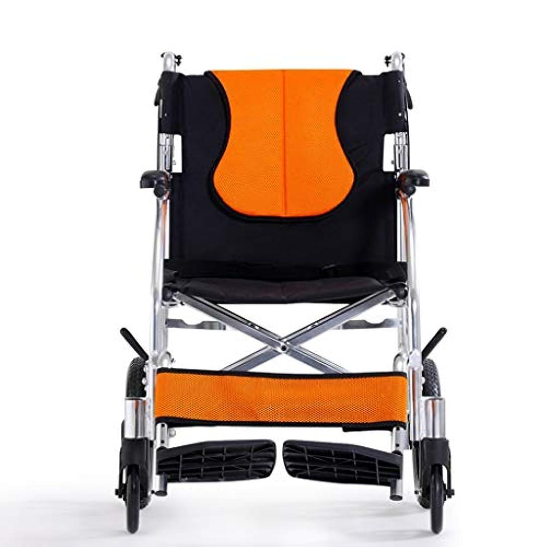 ガイダンスだます植物の車椅子調節可能、アルミ合金折りたたみ軽量トロリー、高齢者用手動車椅子無効トロリー