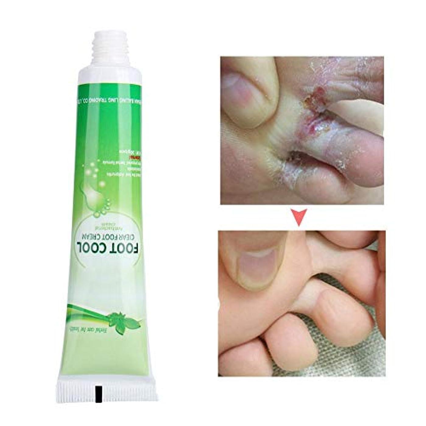 匿名壮大な周波数30g フットケアクリーム、足用軟膏 超乾燥肌用 抗真菌剤 足の臭いを取り除き かゆみを和らげます 足用 フット マッサージ クリーム