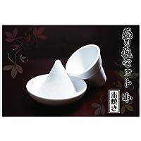 【盛塩セット】盛り塩セット 小/素焼き皿5枚付き -