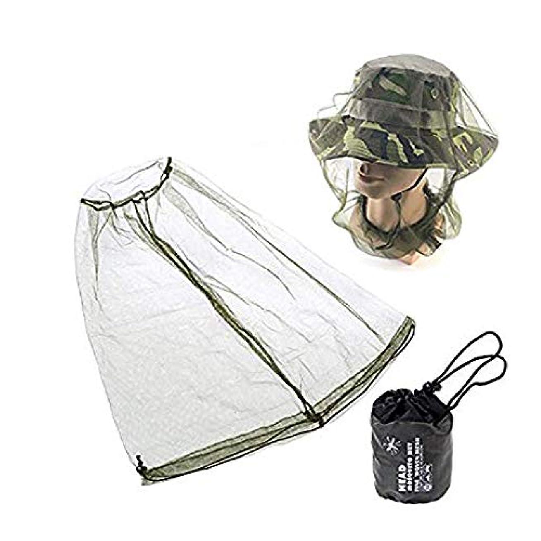 アラーム継続中持っている蚊よけ 虫よけ 防虫ネット ヘッドネット 収納ポーチ付きブラック