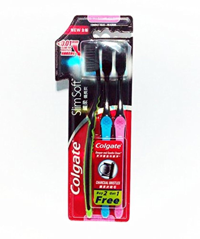 襟愛国的な亡命Colgate Slim Soft Charcoal Toothbrush (Pack of 3) 17x Slimmer Soft Tip Bristles (Ship From India)