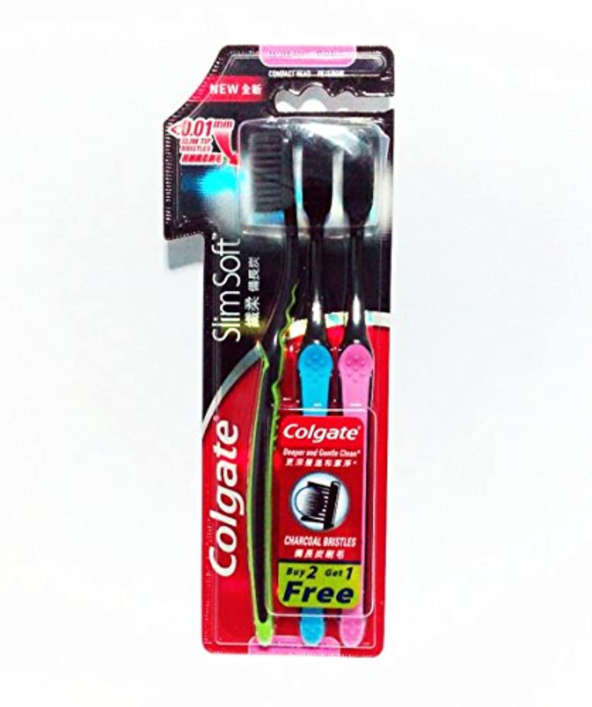 シプリー舞い上がる普通にColgate Slim Soft Charcoal Toothbrush (Pack of 3) 17x Slimmer Soft Tip Bristles (Ship From India)