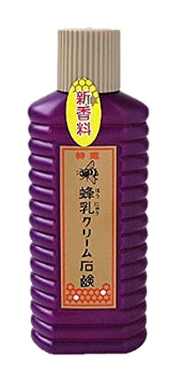 祝う環境砦蜂乳 クリーム石鹸 (特選) 徳用 200ml