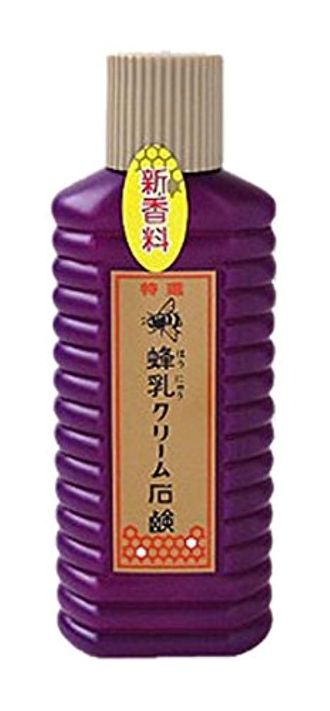 現代の下位振る舞う蜂乳 クリーム石鹸 (特選) 徳用 200ml